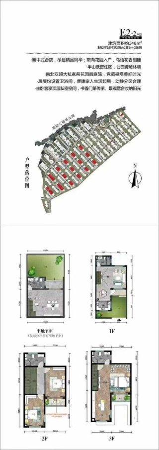 (楚雄市)北浦双学区别墅现房首付三十万起