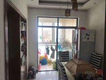 (楚雄市)中央郦城3室2厅2卫118m²精装修