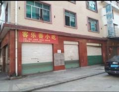 (楚雄市)龙树屯小区3室3厅1卫80m²简单装修