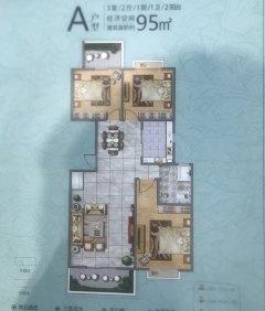 (楚雄市)玖龙国际3室2厅2卫95m²毛坯房