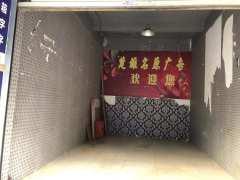 (楚雄市)盘龙云海1室1厅1卫18m²