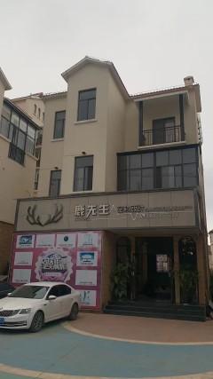 (楚雄市)玖龙国际5室5厅3卫