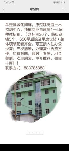 1室1厅1卫1375m²
