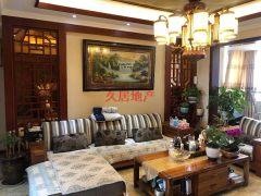 青龙河边豪装3室2厅2卫133m²中间楼层79.6万可读北浦